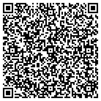 QR-код с контактной информацией организации ООО Упаковочные материалы