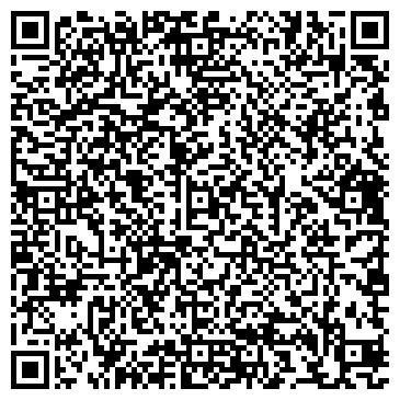 """QR-код с контактной информацией организации LTD ТОО """"Универсал"""""""