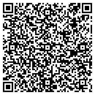 QR-код с контактной информацией организации АВТО-ДИ