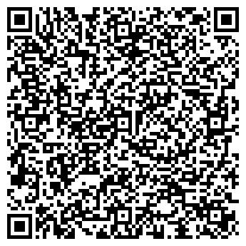 """QR-код с контактной информацией организации ООО """"РИАстрим"""""""