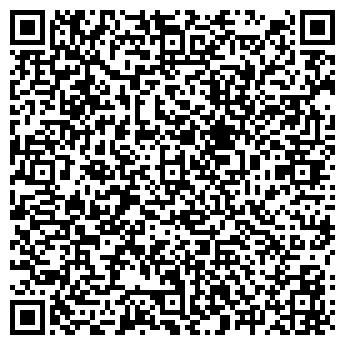 QR-код с контактной информацией организации Экоконцепция