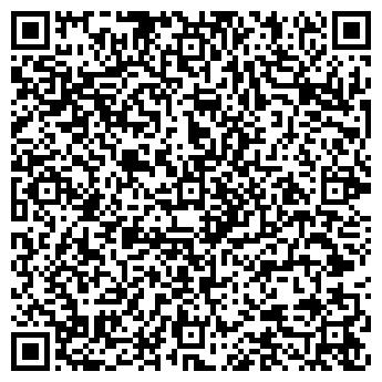 """QR-код с контактной информацией организации Частное предприятие ЧТУП """"Рафтери Плюс"""""""
