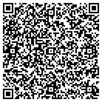 QR-код с контактной информацией организации Общество с ограниченной ответственностью ООО «СкладЭксперт»