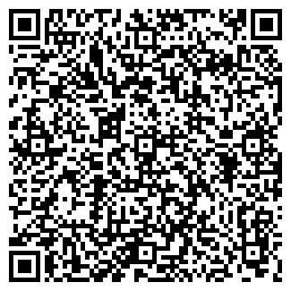 QR-код с контактной информацией организации БОНА