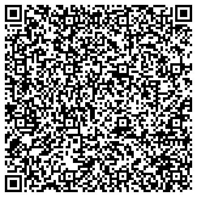 QR-код с контактной информацией организации ОАО «Слонимский картонно-бумажный завод «Альбертин»