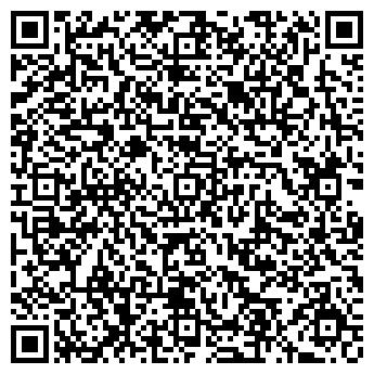 """QR-код с контактной информацией организации ООО """"Наш Асгард"""""""