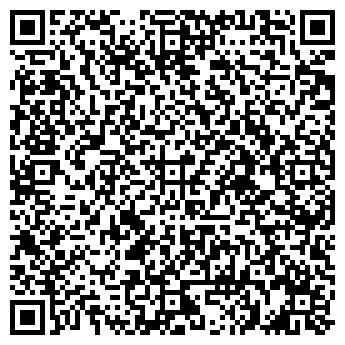 """QR-код с контактной информацией организации ТОО """"АКВАГАЗ"""""""