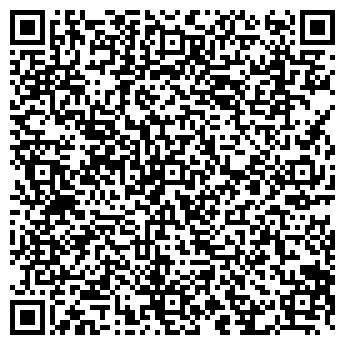 """QR-код с контактной информацией организации ТОО """"КАЗполиснаб"""""""
