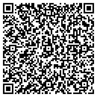 QR-код с контактной информацией организации Тоо точприбор