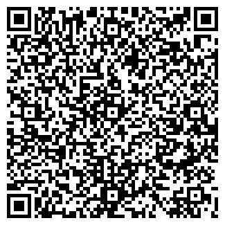 QR-код с контактной информацией организации ADANAZ