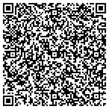 """QR-код с контактной информацией организации ТОО СКРП """"Торговый дизайн"""""""
