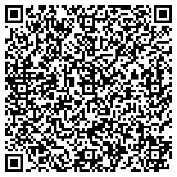 QR-код с контактной информацией организации ИП Ильясов А.Т.