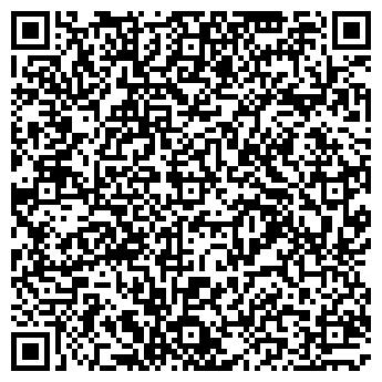 QR-код с контактной информацией организации СТС ТРАК СЕРВИС