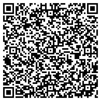 QR-код с контактной информацией организации ШУЛЬЦ-АВТО