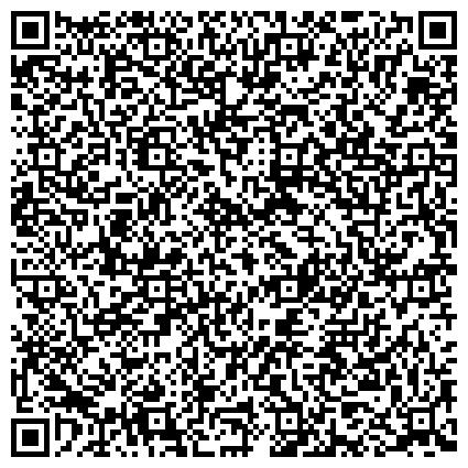 """QR-код с контактной информацией организации ИП """"Таза қала. Чистый город. Clean City"""""""