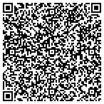 QR-код с контактной информацией организации ТОО «Компания Илида»