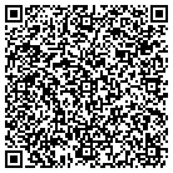 """QR-код с контактной информацией организации ТОО """"Maxim-2007"""""""