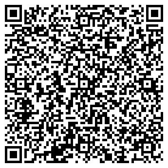 QR-код с контактной информацией организации ЧП «Фалко» (Shop Tools)