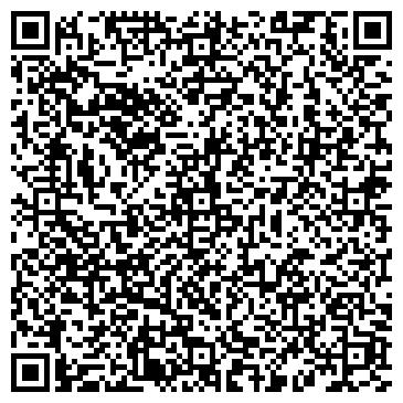 """QR-код с контактной информацией организации Интернет-магазин """"Care shop"""""""