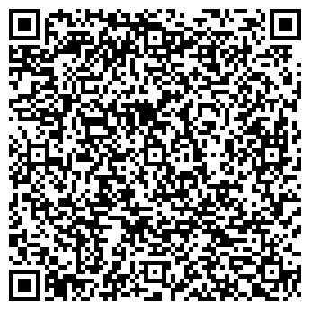 QR-код с контактной информацией организации Общество с ограниченной ответственностью УКР ПЛАСТ, ООО