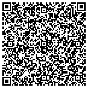 """QR-код с контактной информацией организации ЧТУП """"Б.И.И"""""""