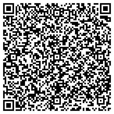 QR-код с контактной информацией организации ООО «БелКрепКомплект»