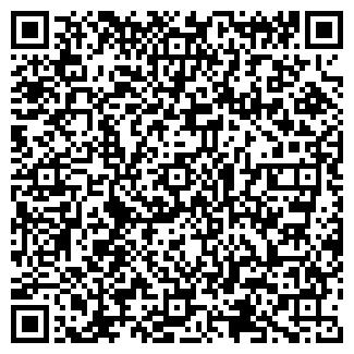 QR-код с контактной информацией организации Макдан Пак