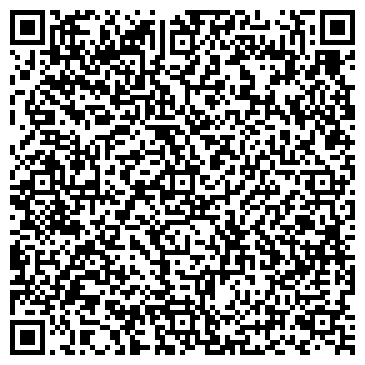QR-код с контактной информацией организации ООО Агрофирма Молагро