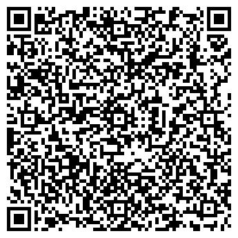 QR-код с контактной информацией организации Cтудиопак Харьков