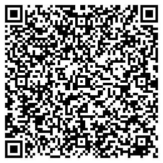 QR-код с контактной информацией организации ИП Гушинец