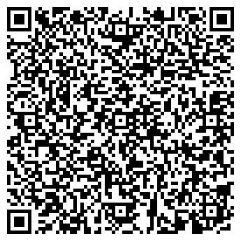 """QR-код с контактной информацией организации ООО """"Агровудпак"""""""