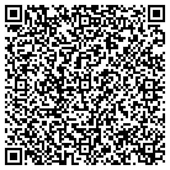 QR-код с контактной информацией организации Белнационалсервис, ПТУП