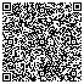 QR-код с контактной информацией организации Светлогорский целлюлозно-картонный комбинат, ОАО