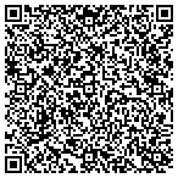 QR-код с контактной информацией организации Офисные решения, ООО