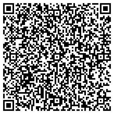 QR-код с контактной информацией организации СТИК Запад, ООО
