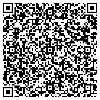 QR-код с контактной информацией организации Год Вуд, ОДО