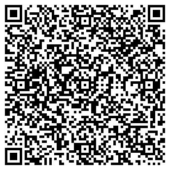 QR-код с контактной информацией организации ПТП, ЧУП