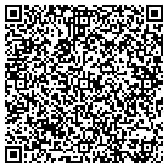 QR-код с контактной информацией организации Аспект-кор, ПТЧУП