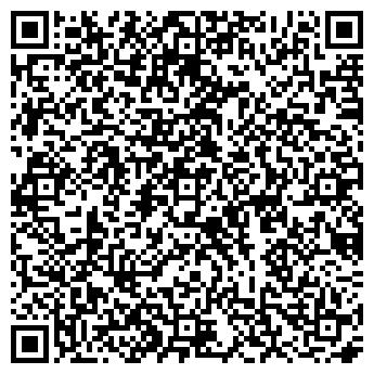 QR-код с контактной информацией организации Скар, ООО