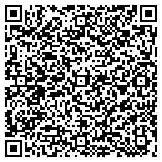 QR-код с контактной информацией организации Пиано, ЧП