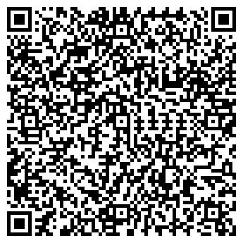 QR-код с контактной информацией организации Унибокс, ООО СП