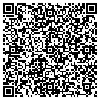 QR-код с контактной информацией организации АТССЕРВИС