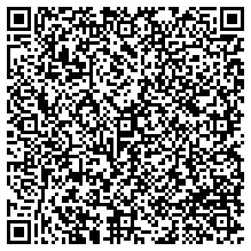 QR-код с контактной информацией организации БелВена, СООО