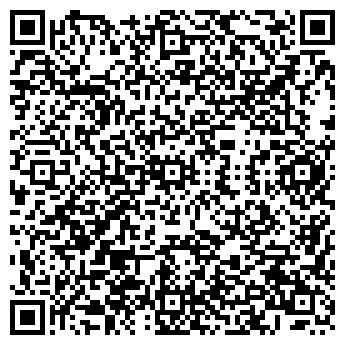 QR-код с контактной информацией организации Горынь, ЧУП