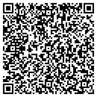 QR-код с контактной информацией организации БАЗИСГАРАНТ
