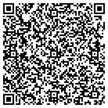 QR-код с контактной информацией организации Колд Бэрри, ОДО