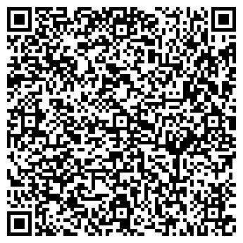 QR-код с контактной информацией организации Дата-Бай, ООО