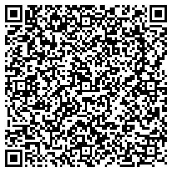 QR-код с контактной информацией организации БелВинСнаб, ЧПМУП