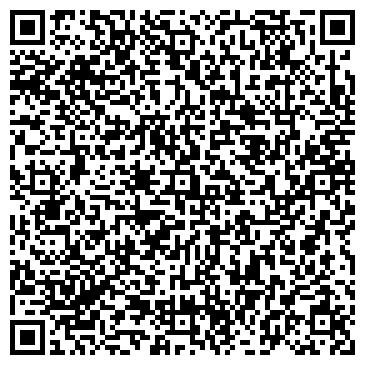 QR-код с контактной информацией организации Ведатранзит, ООО