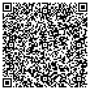 QR-код с контактной информацией организации Теста, СЗАО